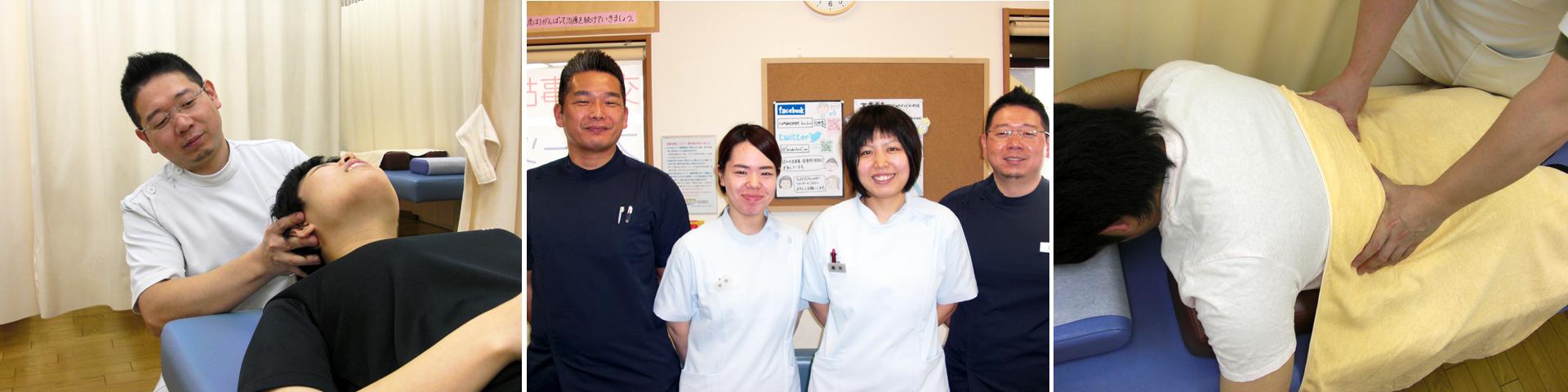 写真:千田町鍼灸整骨院